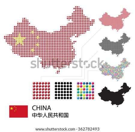 Set of China Border Maps with Flag colors, dotted creative design. China shape. China map. China logo. China flag. China vector.