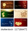 Set of Christmas cards with Christmas baubles, stars, snowflakes and blurry lights, illustration. - stock vector