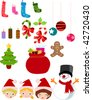 Set of Christmas decorations - stock vector