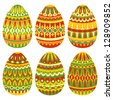 Set of Color Easter Eggs with Patterns on White Background, Vector Version - stock vector