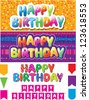Set of colorful happy birthday texts - stock vector