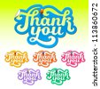 Set of colorful Thank You signatures cut from paper and pinned - vector illustration for your business presentations. - stock vector
