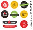 Set of commercial sale stickers, elements and badges - stock vector