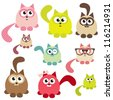 Set of cute cats - stock vector