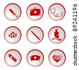 set of glossy medical icons - stock vector