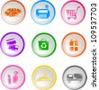 set of glossy shopping icons (JPEG version available in my gallery) - stock photo