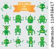 Set of green robots for design - vector illustration - stock vector