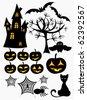 Set of halloween vector design elements - stock