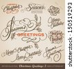 Set of 9 hand-lettered CHRISTMAS GREETINGS -- handmade calligraphy, vector (eps8) - stock