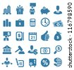 Set of icons on a theme business. A vector illustration - stock vector