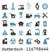 Set of icons on a theme the industry. A vector illustration - stock vector