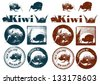 Set of Kiwi grunge icons, rubber stamp vector - stock vector