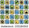 Set of Media Icons - Musical Blue Buttons - vector icons - stock vector