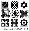 set of nine vector pattern - stock vector