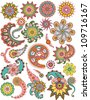 Set of ornamental Floral Paisley elements for design - stock photo