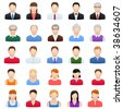 set of peoples icons - stock photo