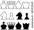 set of silhouette images of chess figures - stock vector