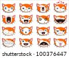 Set of 16 smiley kitten faces. all grouped - stock vector