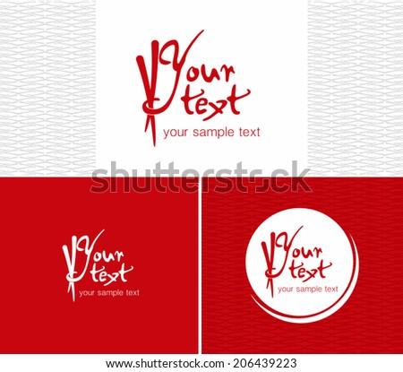 Set Sushi Style Restaurant Name Banner Stock Vector 206439229 ...