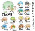 set of tennis signs with backdrops - stock photo