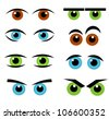Set of various funny eyes - emotions. Vector illustration - stock vector