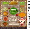 Set of vector Christmas ribbons, vintage new year labels. Elements for Xmas design: santa, balls, sweet, mistletoe, fur-tree branches, snowman with gift, Gingerbread Man and old paper texture labels. - stock vector