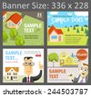 Set of vector pictures for banner design. Vector templates for create banners for Adwords advertising, size 336 x 228. Four illustrations for real estate business: sale house or rent house - stock vector
