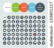 Set of web icons for business, finance and communication - stock