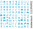 Set of web icons. Vector illustration. - stock vector