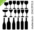 Set of wine bottles and glass silhouette vector - stock photo