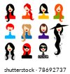 Set of woman's faces for your design - stock vector