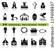 set vector icons of christian religion sign and symbol - stock vector