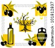 set vector image of olive and olive oil - stock vector