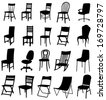 Sets of silhouette furniture 2, create by vector. - stock