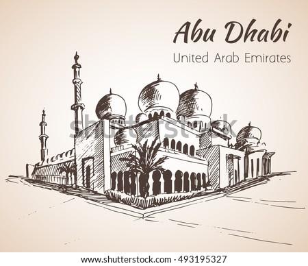 Abu Dhabi Sheikh Zayed Mosque Vintage Stock Vector