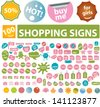 shopping, shop, sales, retail, action sign, label, element, icon set, vector - stock photo