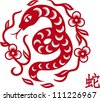 silhouette of snake cut from paper in chinese style as symbol of year 2013 - stock vector