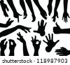 Silhouettes hands 3-vector - stock vector