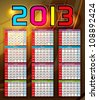 Simple 2013 Calendar / 2013 calendar design - week starts with sunday - stock vector