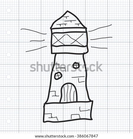 Hand Drawn Outline House Vector Line Stock Vector