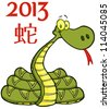 Snake Cartoon Character With 2013 Text And Chinese Symbol. Vector Illustration - stock vector