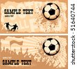 Soccer ball (football) on grunge background with silhouettes of fans, paint splatters and drips - stock vector