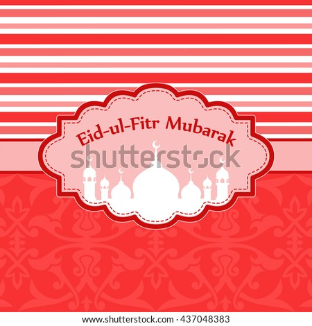 Great Window eid al-fitr decorations - stock-vector-sticker-or-label-design-for-eid-al-fitr-celebration-design-decorated-frame-with-mosque-for-month-437048383  Gallery_39959 .jpg