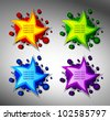 stickers star. vector - stock vector