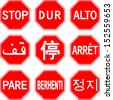 Stop sign in different countries - stock photo