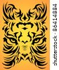 Stylized Tiger face symbol - tattoo, vector illustration - stock vector