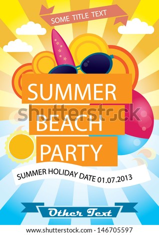 Summer beach party vector poster flier  template with plenty of text space