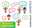 Summer - the speech-bubble. Summer collection for your design. Vector. - stock vector