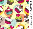 Sweet cake. Seamless pattern. Vector. - stock vector