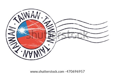 Taiwan grunge postal stamp and flag on white background